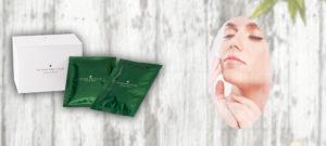 プロムセリュール グリーンマスク効果の口コミ・解約方法